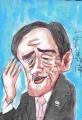 1新閣僚菅 義偉(すが よしひで) (2)