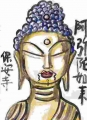 3a1000年忌特別展「源信 地獄・極楽への扉」 (奈良国立博物館) (2)