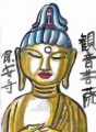 3a1000年忌特別展「源信 地獄・極楽への扉」 (奈良国立博物館) (3)