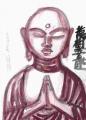 3源信 地獄・極楽への扉 (2)