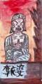 2a1000年忌特別展「源信 地獄・極楽への扉」|奈良国立博物館| (2)