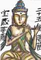 3源信展25菩薩 (2)