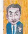1民進党枝野幸男