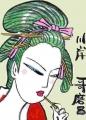 4日本髪青緑色 (2)
