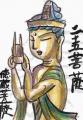 3源信展25菩薩 (3)