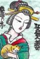 3日本髪とねこIMG_0002 (2)