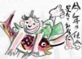 恵比寿鯛漁仙厓義梵