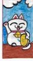 まねき猫 (2)