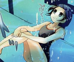 森田さんは無口 まんがライフSTORIA Vol.25 カラー水着