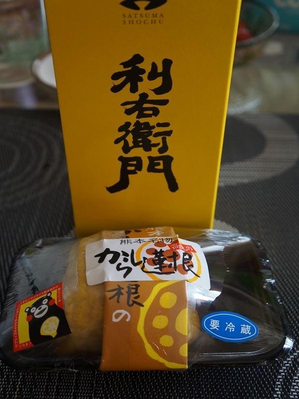 指宿と熊本土産
