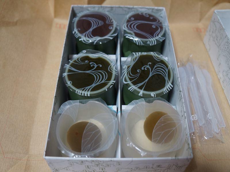 叶匠寿庵の冷菓
