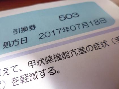 P1080044.jpg