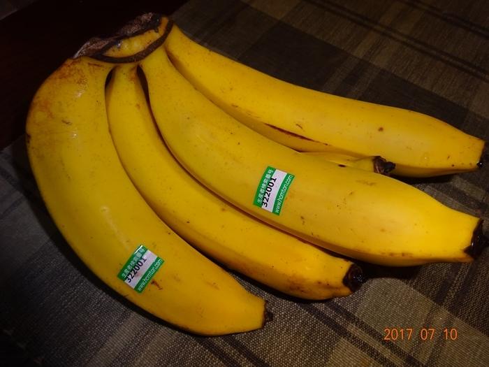 DSC09183生産者場番号付きバナナ