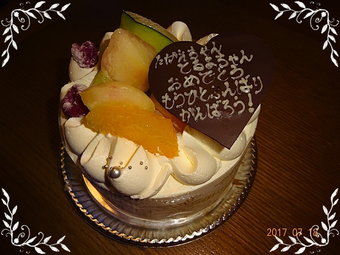 DSC09232お祝いのケーキ