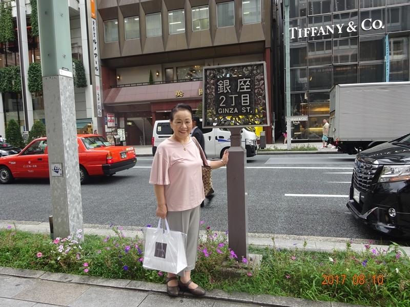 DSC09434銀座2丁目で記念撮影