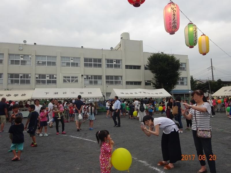 DSC09481ふるさと祭り4