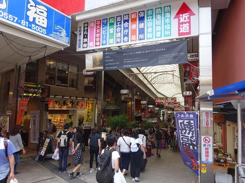 DSC09524平和通り商店街入口