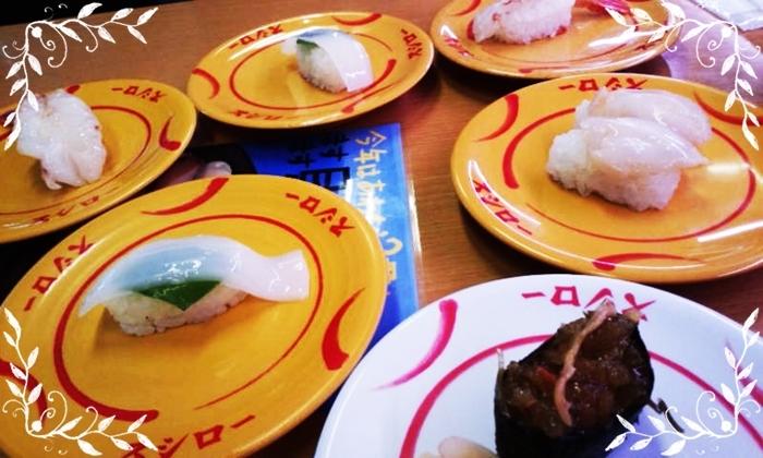 20170906115333回転寿司