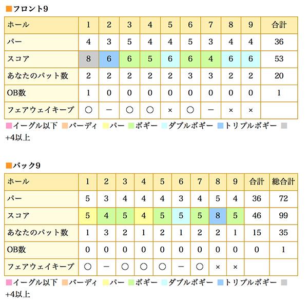 20170829-01.jpg