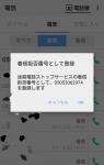 clip_now_20170921_230900.jpg