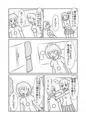 ○×表示2