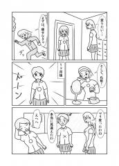 ○×表示3