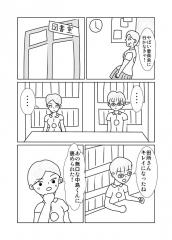 ○×表示4