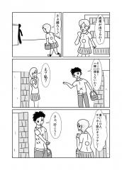○×表示5