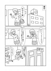 ○×表示6