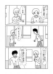 ○×表示7