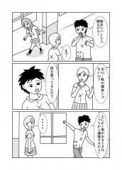 ○×表示8