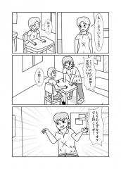 ○×表示9
