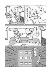○×表示10
