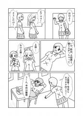 ○×表示11