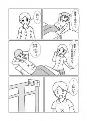 ○×表示12