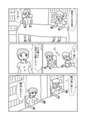 ○×表示13