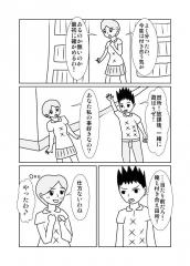 ○×表示14
