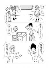 ○×表示16