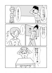 ○×表示17