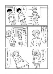 ○×表示18