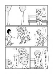 ○×表示19