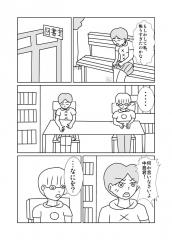 ○×表示20