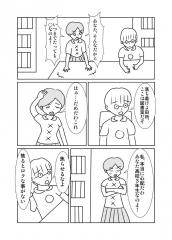 ○×表示21