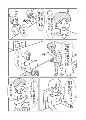 ○×表示22