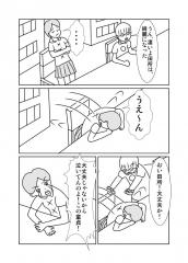○×表示23