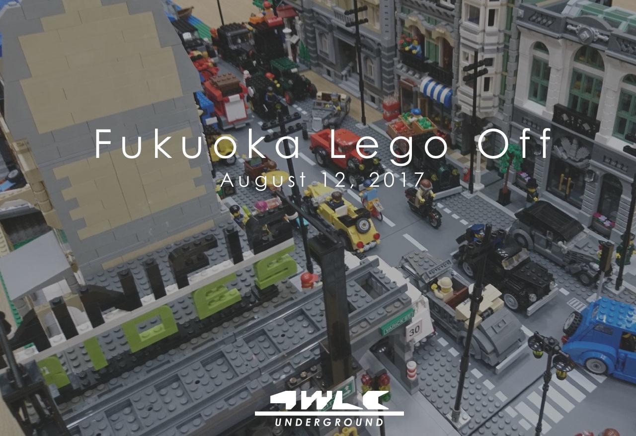 fukuoka2017_1.jpg