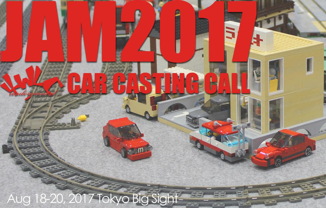 jam2017_call.jpg