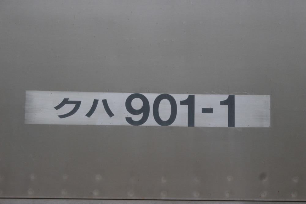 s_IMG_84110.jpg