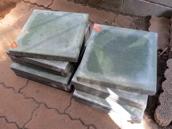 コンクリート製敷材