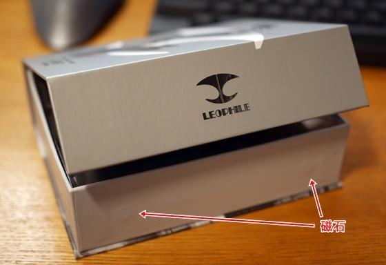 LEOPHILE EEL 箱磁石